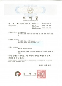 certificate_080619_02