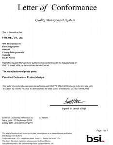 company_07_license_01