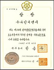 company_07_license_05