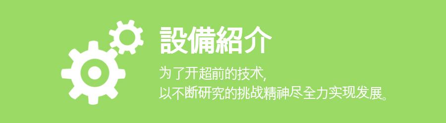 main_middle_menu_c_004