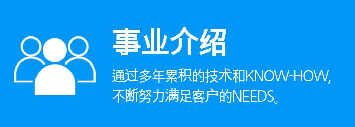 main_middle_menu_c_01