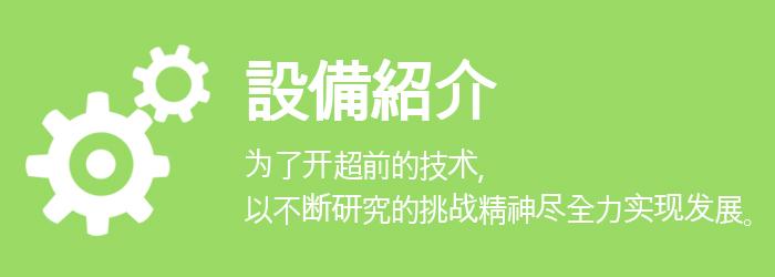 main_middle_menu_c_04