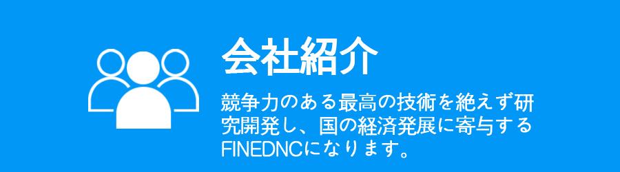 main_middle_menu_j_001