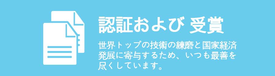 main_middle_menu_j_002