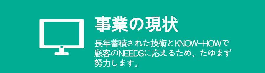 main_middle_menu_j_003