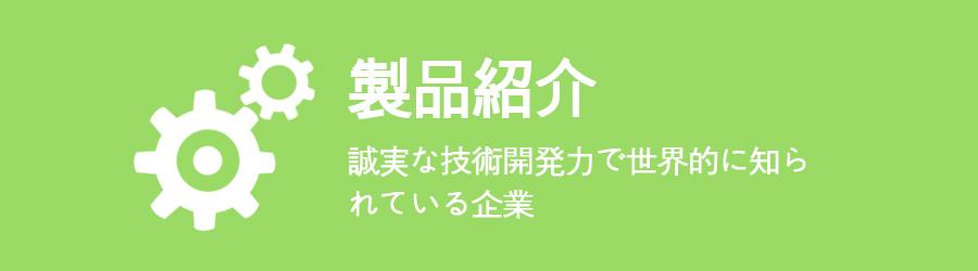 main_middle_menu_j_004