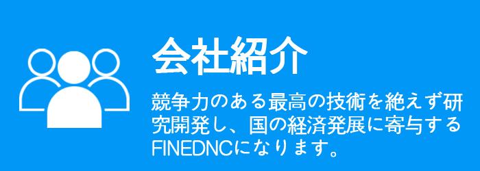 main_middle_menu_j_01