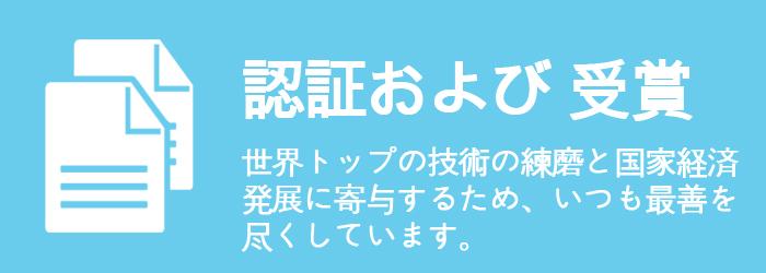 main_middle_menu_j_02