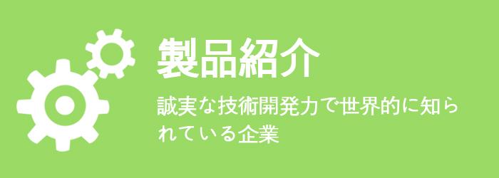 main_middle_menu_j_04