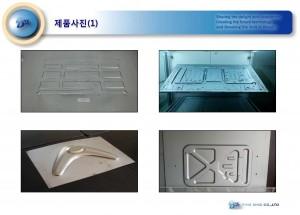 파인디앤씨 NC Forming Machine 소개_10