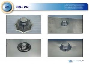 파인디앤씨 NC Forming Machine 소개_11