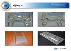 파인디앤씨 NC Forming Machine 소개_13