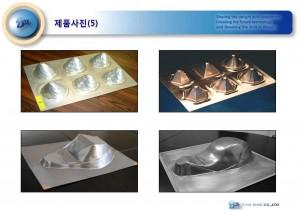 파인디앤씨 NC Forming Machine 소개_14