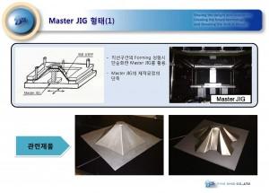 파인디앤씨 NC Forming Machine 소개_5
