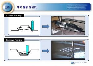 파인디앤씨 NC Forming Machine 소개_7