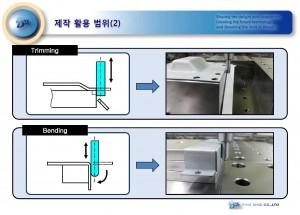파인디앤씨 NC Forming Machine 소개_8