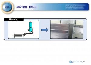 파인디앤씨 NC Forming Machine 소개_9