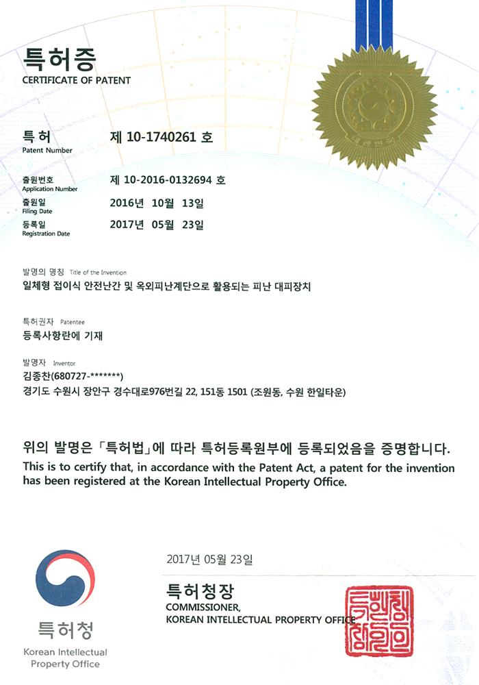 fineroad_certification_02